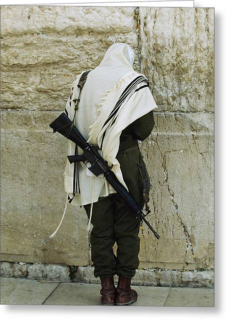 National Peoples Greeting Cards - Israeli Soldier With Rifle Praying Greeting Card by Paul Chesley