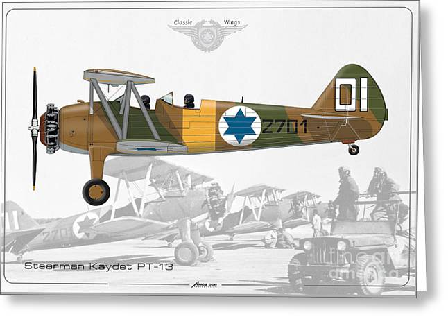 Israeli Air Force Stearman Kaydet Pt-13 Greeting Card