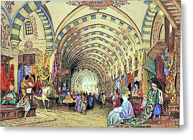 Istanbul Old Market Greeting Card