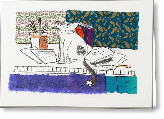 Its All About Me Greeting Card