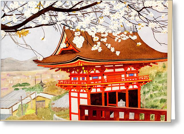 Its Cherry Blossom Time Greeting Card