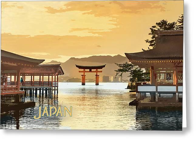 Itsukushima Shrine Miyajima Hiroshima Japan Text Japan Greeting Card