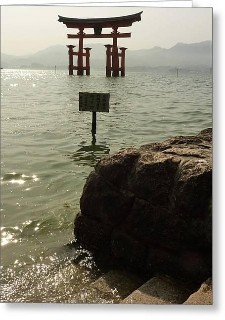 Itsukushima Torii At High Tide Greeting Card