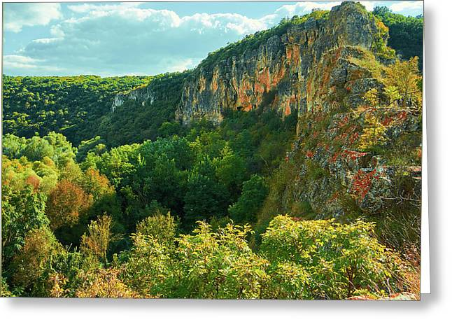 Ivanovo Rocks Greeting Card