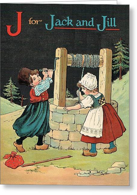J For Jack And Jill Greeting Card by Reynold Jay