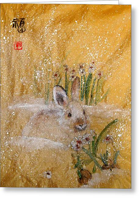 Greeting Card featuring the painting Jackies New Year Rabbit by Debbi Saccomanno Chan