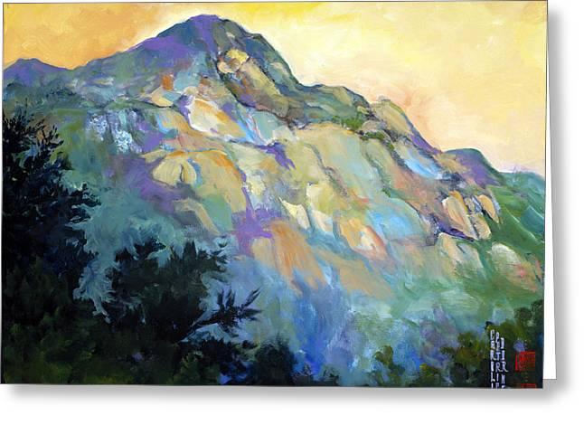 Jade Mountain Greeting Card