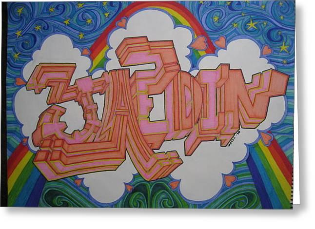Jaedin Greeting Card by Will Stevenson
