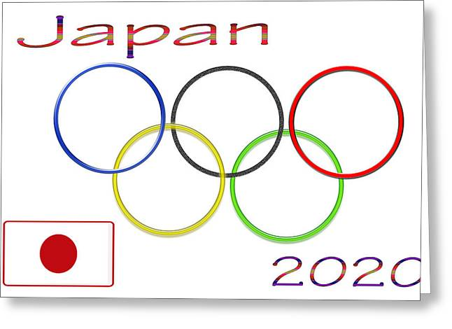 Japan Olympics 2020 Logo 3 Of 3 Greeting Card