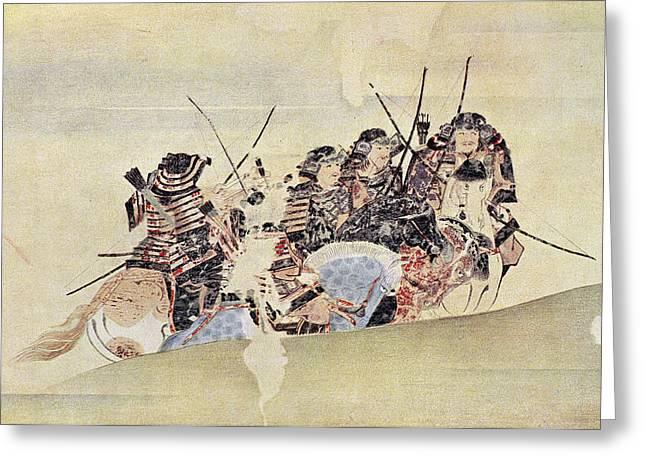 Japan: Samurai, 1281 Greeting Card