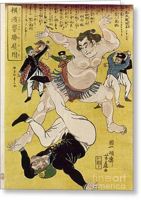 Japan: Sumo Wrestling Greeting Card by Granger
