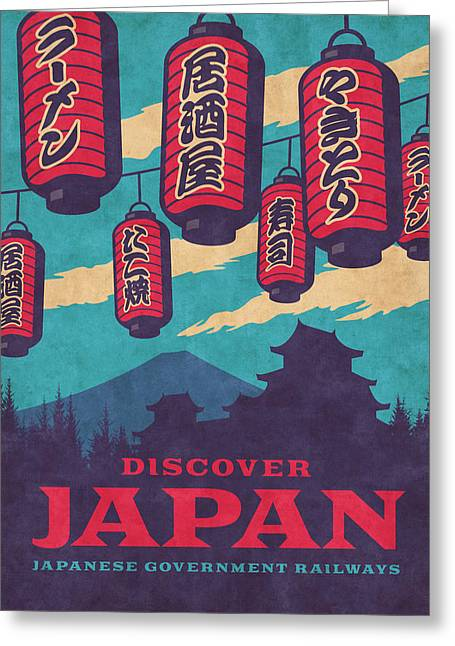 Japan Travel Tourism With Japanese Castle, Mt Fuji, Lanterns Retro Vintage - Blue Greeting Card