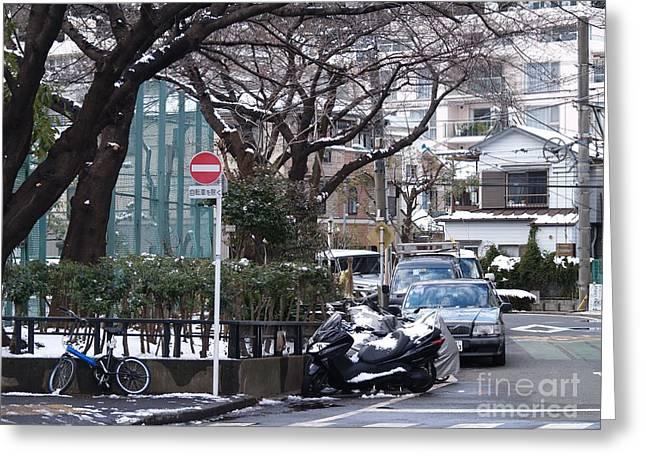 Japan Yoyogi Snow Greeting Card by Lee Tinglu