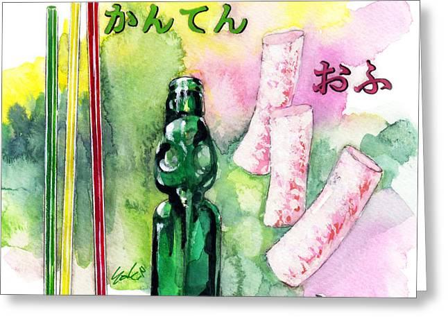 Japanese Cheap Sweet Greeting Card by Yoshiharu Miyakawa