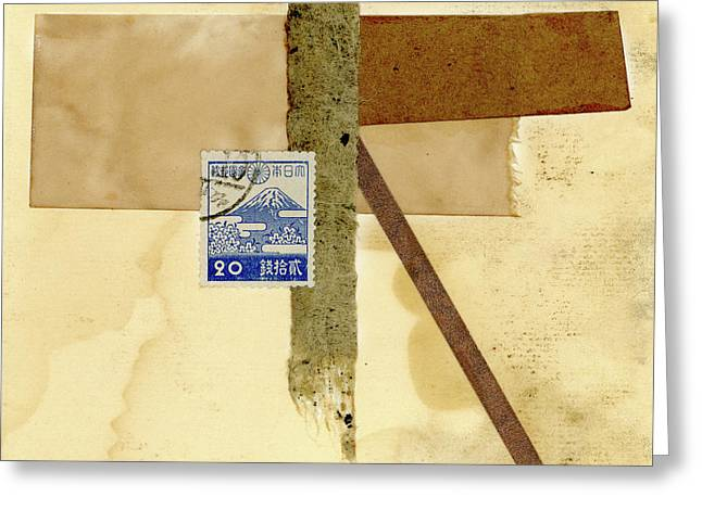 Japanese Collage With Fujiyama Postage Stamp Greeting Card