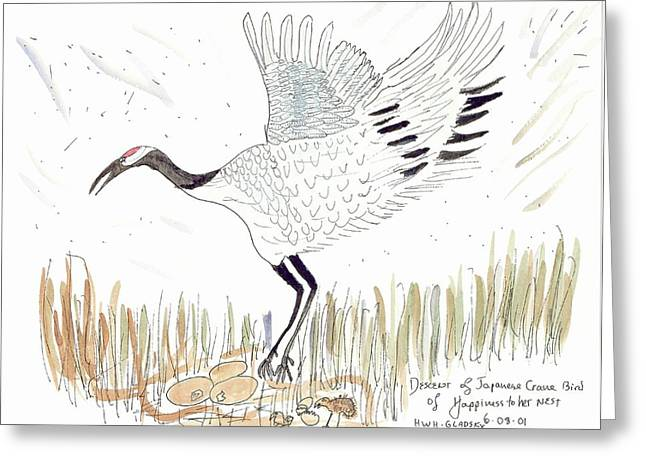 Japanese Crane And Her Nest Greeting Card