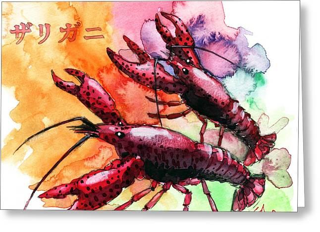 Japanese Crayfish Greeting Card by Yoshiharu Miyakawa