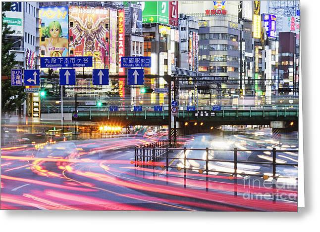 Japanese Downtown Traffic At Dusk Greeting Card