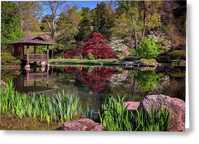 Japanese Garden At Maymont Greeting Card by Rick Berk