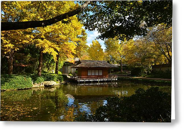Japanese Gardens 2541a Greeting Card