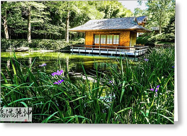 Greeting Card featuring the photograph Japanese Gardens II by Joe Paul