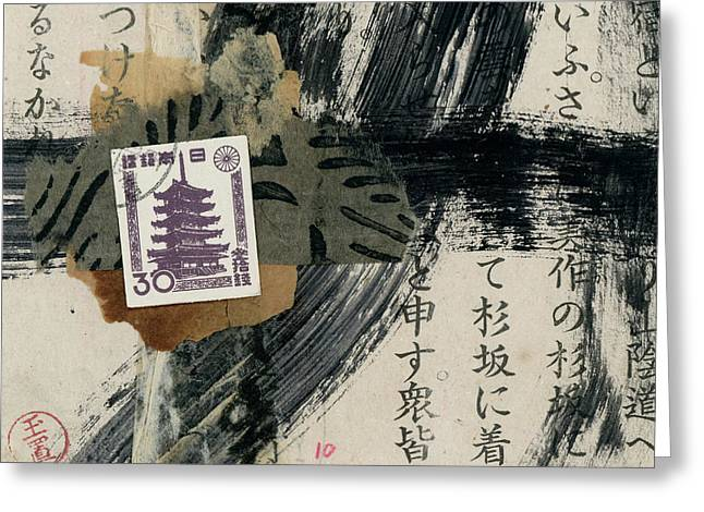 Japanese Horyuji Temple Collage Greeting Card by Carol Leigh