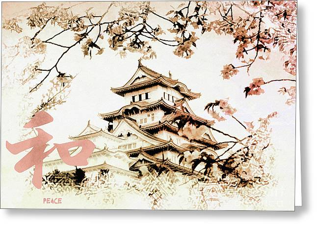Japanese Peace House Greeting Card