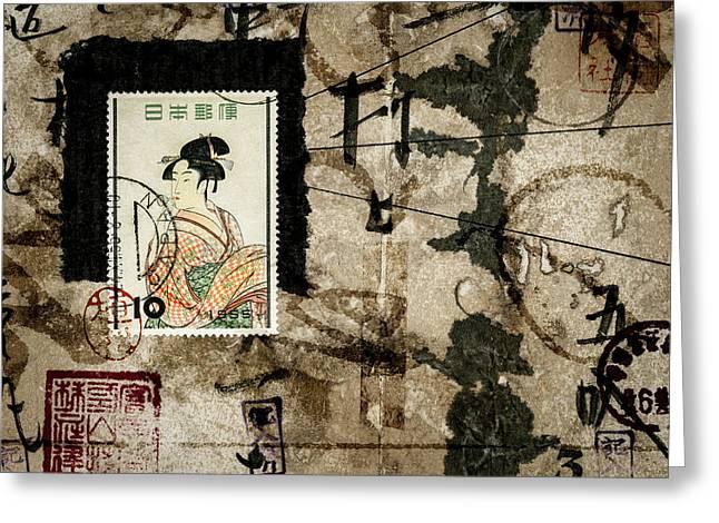 Japanese Postcard 1955 Greeting Card by Carol Leigh