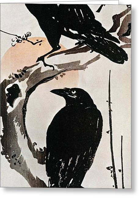 Japanese Print: Crow Greeting Card