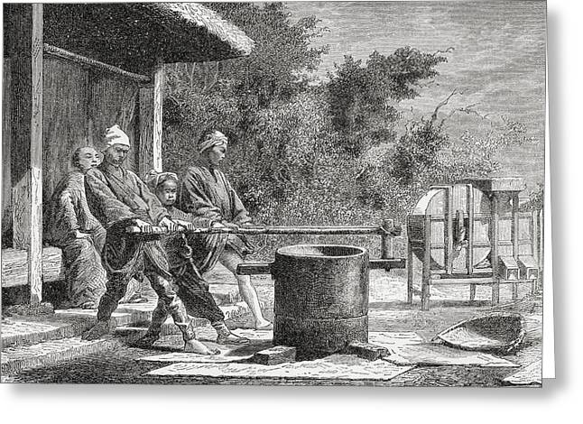 Japanese Workers Using A Rice Mill In Greeting Card