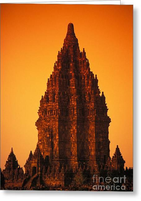 Java, Prambanan Greeting Card