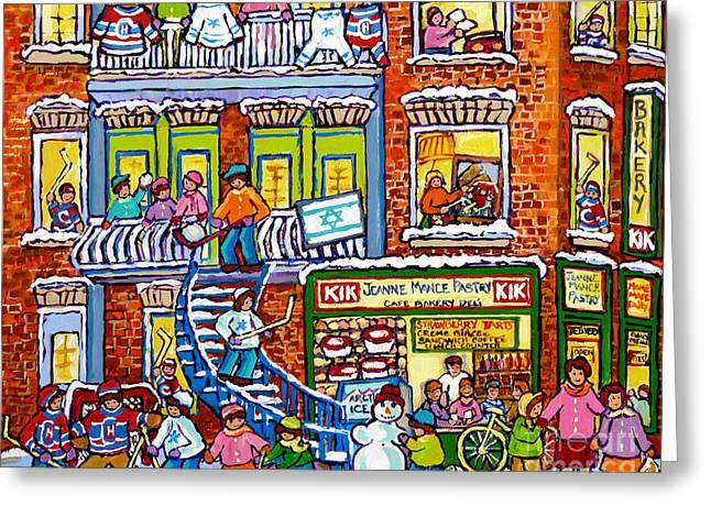 Jeanne Mance Bakery Green Doors 4 Plex Montreal Winter Balconies Snowy Staircase Hockey Art Scenes Greeting Card