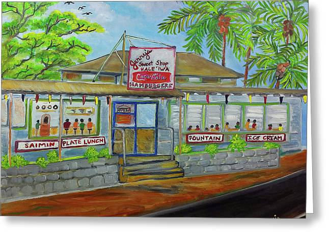 Jerrys Sweet Shop, Haleiwa Hawaii Greeting Card by Julie Patacchia