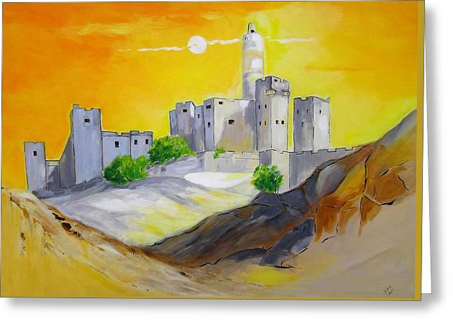 Jerusalem City Of Gold Greeting Card