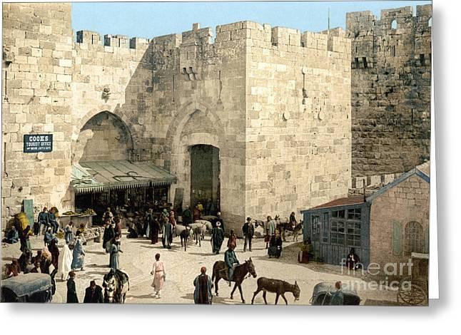 Jerusalem: Jaffa Gate Greeting Card by Granger