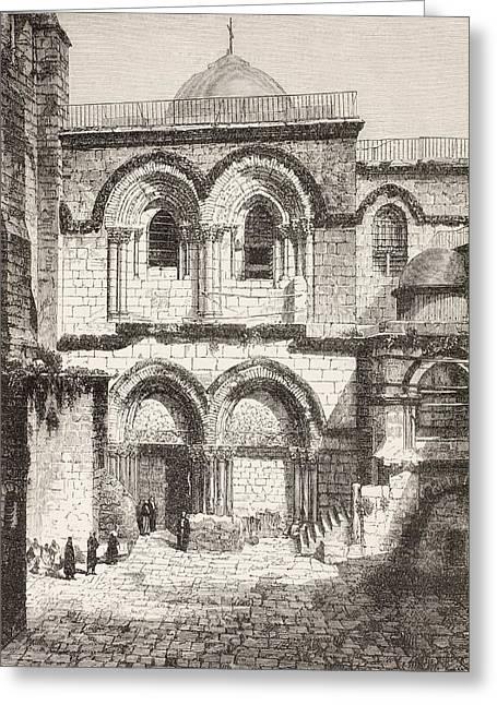 Jerusalem, Palestine. Church Of The Greeting Card