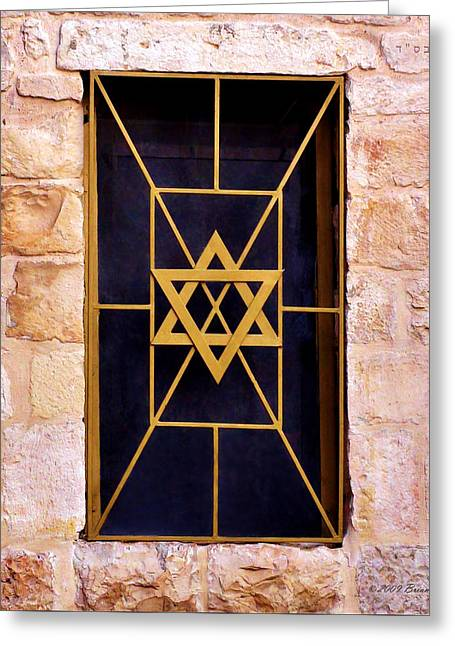 Jerusalem Window On Mt. Zion Israel Greeting Card by Brian Tada