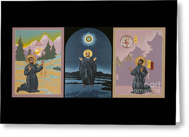 Jesuit Triptych-st Peter Faber-st Ignatius-st Francis Xavier Greeting Card