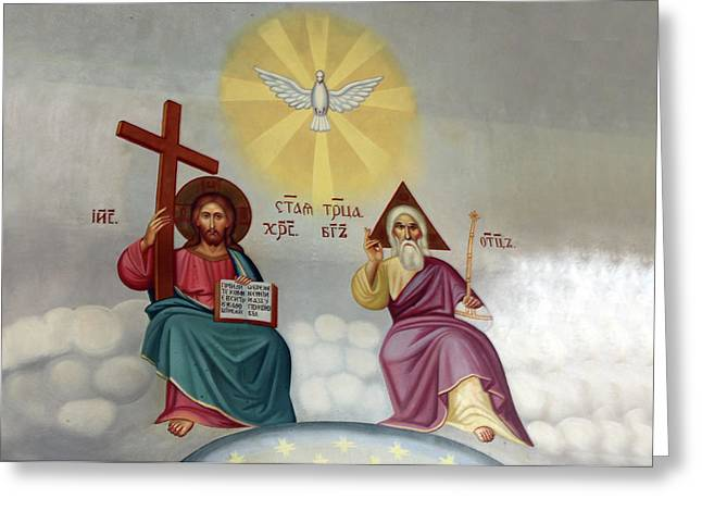 Jesus And Abraham Greeting Card by Munir Alawi