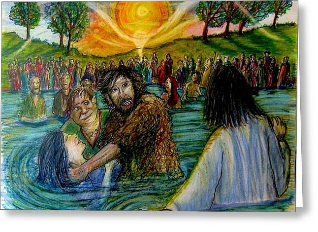 Jesus Came To John The Baptist  Greeting Card by Richard  Hubal