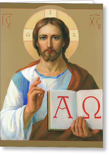 Jesus Christ - Alpha And Omega Greeting Card by Svitozar Nenyuk
