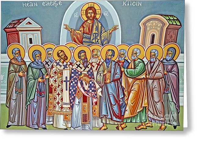 Jesus Christ And His Twelve Apostles Greeting Card by Cypriot School