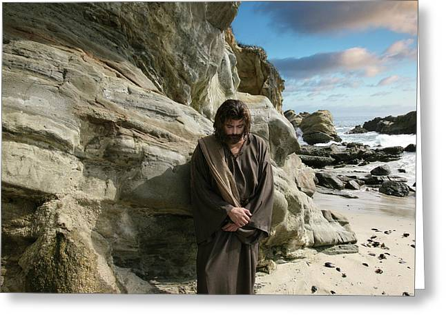 Jesus Christ- I Have Heard Your Prayer And Seen Your Tears I Will Heal You Greeting Card