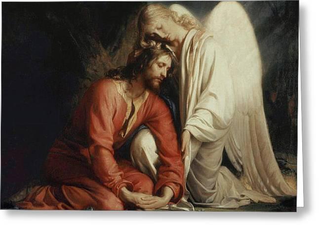 Jesus Christ In Sorrow In Gethsemane Landscape Greeting Card by Carl Bloch