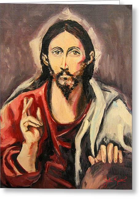 Jesus Christ Greeting Card by John Keaton