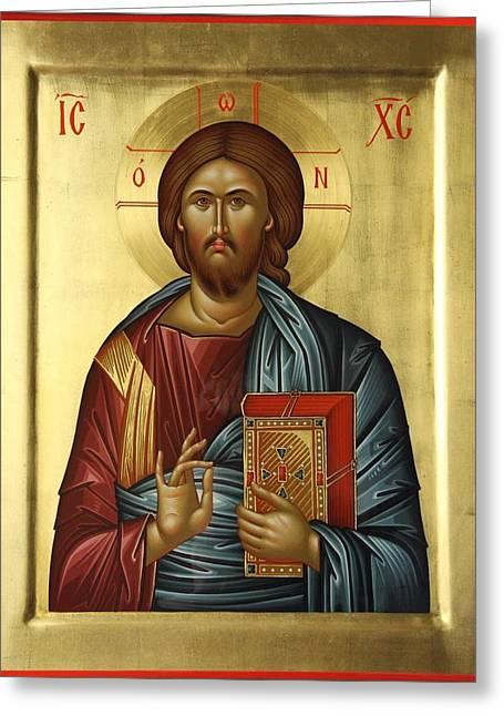 Jesus Christ Pantokrator Greeting Card by Daniel Neculae