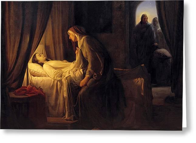 Jesus Christ Raising Daughter Of Jairus Greeting Card