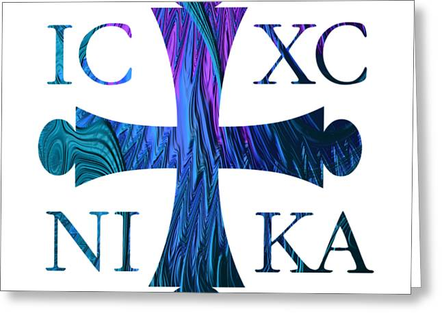 Jesus Christ Victor Cross With Sunrise Reflection Fractal Abstract Greeting Card
