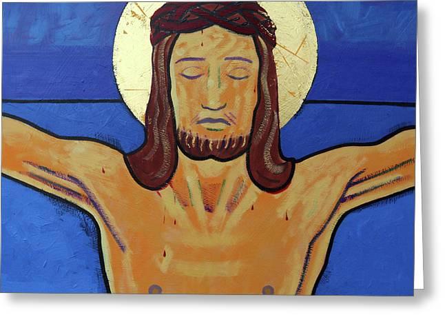 Jesus Dies On The Cross Greeting Card