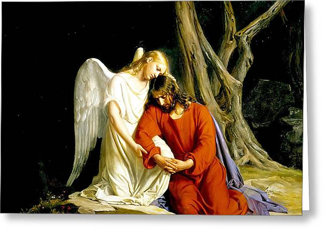 Jesus In Gethsemane Greeting Card